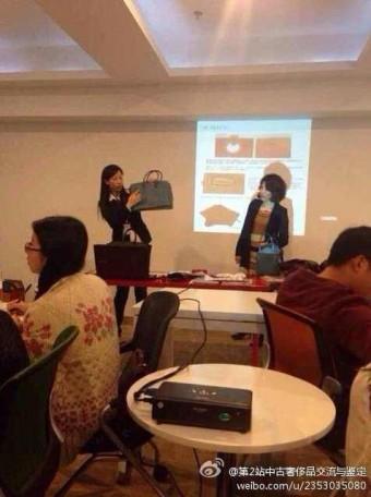 上海セミナー
